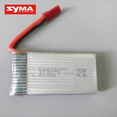 syma x54hw battery