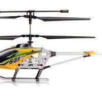 هلیکوپتر کنترلی s37