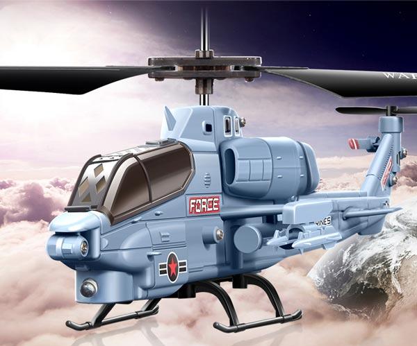 هلیکوپتر کنترلی کبرا