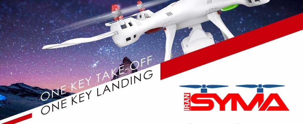 syma X8SC FPV Drone