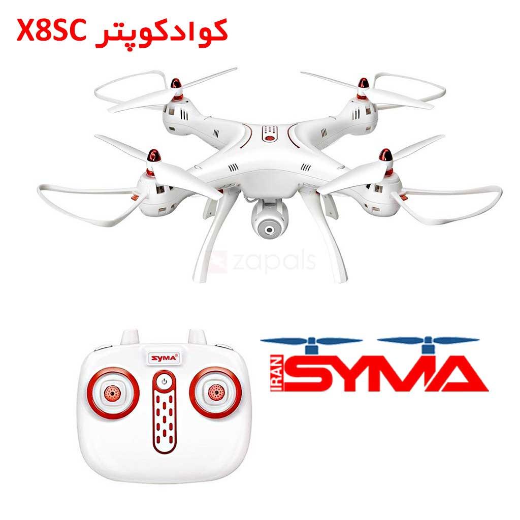 syma_x8sc_4ch_remote_control_drone_quadcopter_with_camera_2mp_zp3060741822504_5__1