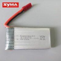 باتری کوادکوپتر سایما X54HW