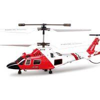 هلیکوپتر کنترلی S111G