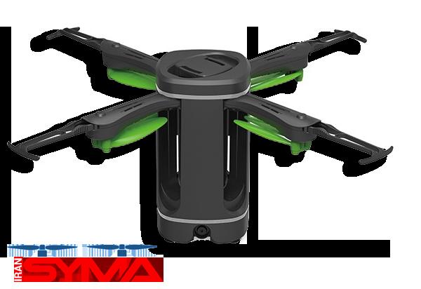 SYMA Z2 DRONE
